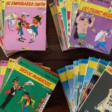 Cómics: LUCKY LUKE. 36 CÓMICS, EDICIONES JUNIOR. CARTONÉ. Lote 233202510