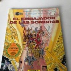Cómics: EL EMBAJADOR DE LAS SOMBRAS - GRIJALBO / DARGAUD. Lote 234170310