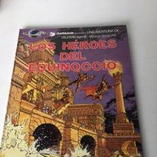 Cómics: LOS HÉROES DEL EQUINOCCIO. Lote 234172995
