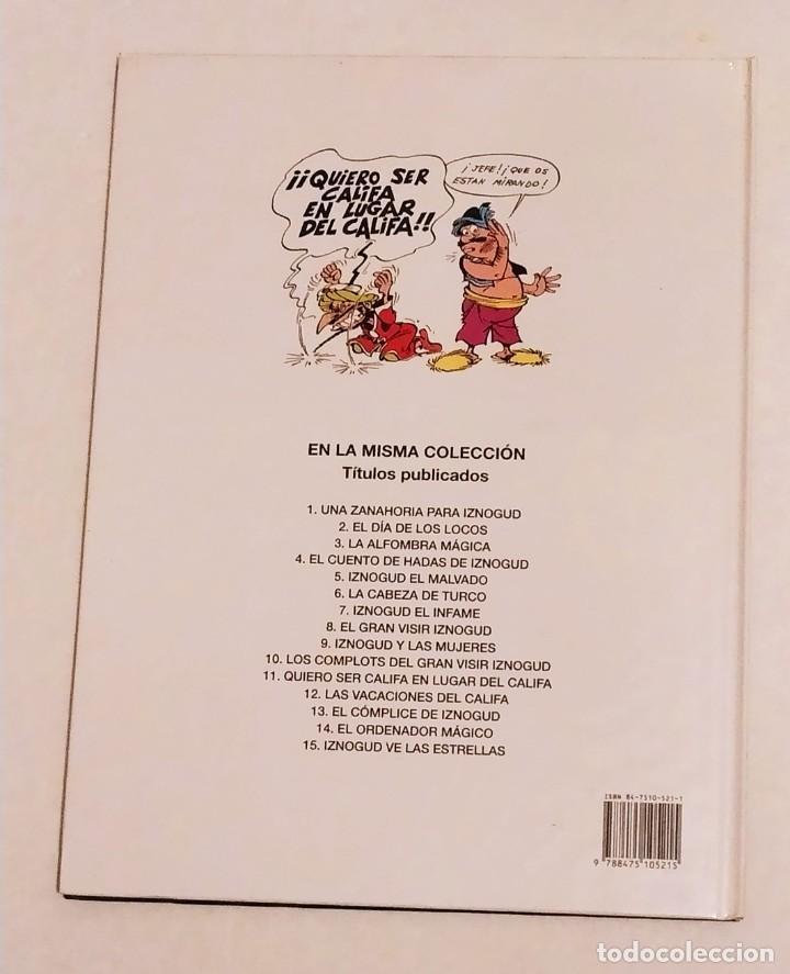 Cómics: GRAN VISIR IZNOGOUD - IZNOGUD VE LAS ESTRELLAS - GRIJALBO 1992 - Foto 3 - 234382095