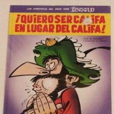Cómics: GRAN VISIR IZNOGOUD - QUIERO SER CALIFA EN LUGAR DEL CALIFA - GRIJALBO 1991. Lote 234383980