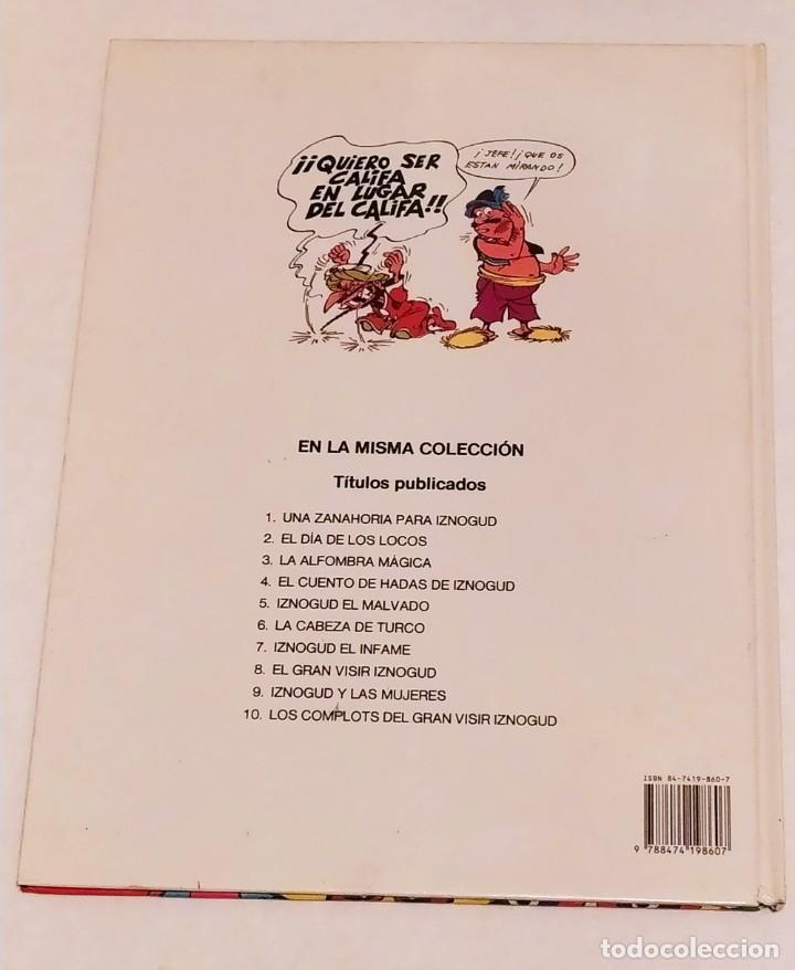 Cómics: GRAN VISIR IZNOGOUD - 4. EL CUENTO DE HADAS DE IZNOGUD - GRIJALBO 1990 - Foto 3 - 234387345