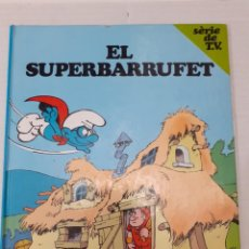 Cómics: EL SUPERBARRUFET - - ED. JUNIOR 1983, 1ª EDICIO, COL. ELS BARRUFETS SERIE DE T.V. Lote 235976120