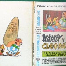 Cómics: ASTÉRIX PILOTE 1ª EDICIÓN SIN NÚMERO - ASTÉRIX Y CLEOPATRA 2 - MUY BUENO. Lote 236831030