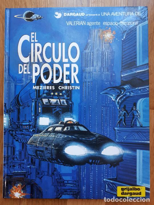 EL CÍRCULO DEL PODER - VALERIAN Nº 15 - MEZIERES Y CHRISTIN (Tebeos y Comics - Grijalbo - Valerian)