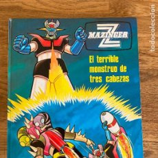 Comics: MAZINGER Z Nº 5 - EL TERRIBLE MONSTRUO DE LAS DOS CABEZAS - GRIJALBO - TAPA DURA - GCH. Lote 242300620