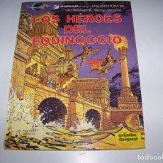 Cómics: GRIJALBO VALERIAN 8 LOS HEROES DEL EQUINOCCIO. Lote 242853940