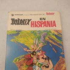 Cómics: CÓMIC ASTÉRIX EN HISPANIA. Lote 243353480