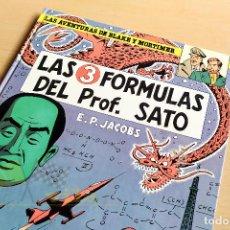Cómics: LAS AVENTURAS DE BLAKE Y MORTIMER - Nº8 - LAS 3 FORMULAS DEL PROF. SATO - 1986. Lote 243779440