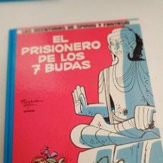 Cómics: X SPIROU Y FANTASIO 12. ELPRISIONERO DE LOS 7 BUDAS (GRIJALBO). Lote 244020670