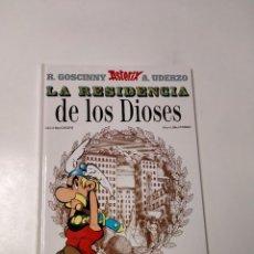 Cómics: ASTÉRIX LA RESIDENCIA DE LOS DIOSES NÚMERO 17 EDITORIAL SALVAT 1999. Lote 244887710