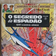Cómics: AVENTURAS DE BLAKE E MORTIMER - O SEGREDO DO ESPADAO - SX1 CONTRA-ATACA - VOL 2 - LIVRARIA BERTRAND. Lote 245056080