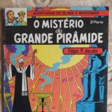 Cómics: AVENTURAS DE BLAKE E MORTIMER - O MISTÉRIO DA GRAND PIRAMIDE - 2ª PARTE - LIVRARIA BERTRAND. Lote 245056855