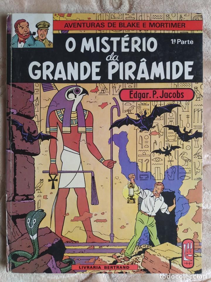 AVENTURAS DE BLAKE E MORTIMER - O MISTÉRIO DA GRAND PIRAMIDE - 1ª PARTE - LIVRARIA BERTRAND (Tebeos y Comics - Grijalbo - Blake y Mortimer)