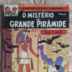 Cómics: AVENTURAS DE BLAKE E MORTIMER - O MISTÉRIO DA GRAND PIRAMIDE - 1ª PARTE - LIVRARIA BERTRAND. Lote 245057245