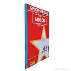 Cómics: SPIROU Y FANTASIO EN MOSCÚ / SPIROU Y FANTASIO Nº 28 / JUNIOR GRIJALBO 1992 (TOME & JANRY). Lote 246173295