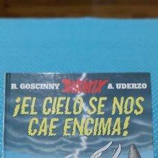 Cómics: ASTERIX EL CIELO SE NOS CAE ENCIMA. Lote 246552865