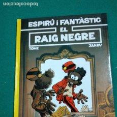 Cómics: ESPIRU I FANTASTIC Nº 32. EL RAIG NEGRE. TOME-JANRY. EDICIONS JUNIOR 1993.. Lote 247968645