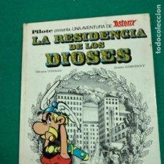 Cómics: PILOTE PRESENTA: ASTERIX . LA RESIDENCIA DE LOS DIOSES. GOSCINNY / UDERZO. BRUGUERA 1972. Lote 248236280