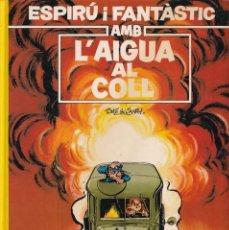 Cómics: ESPIRU I FANTASTIC 26 - AMB L'AIGUA AL COLL - TOME I JANRY - ED. JUNIOR 1991. Lote 251151590