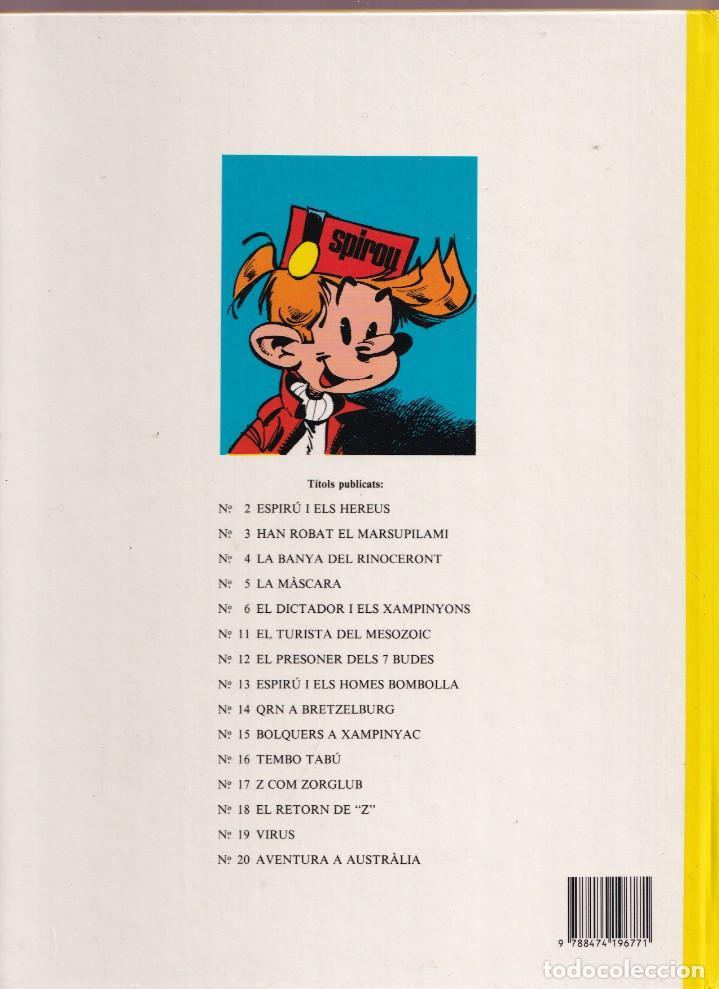 Cómics: ESPIRU I FANTASTIC 20 - AVENTURA A AUSTRALIA - TOME I JANRY - ED. JUNIOR 1989 - Foto 2 - 251152045