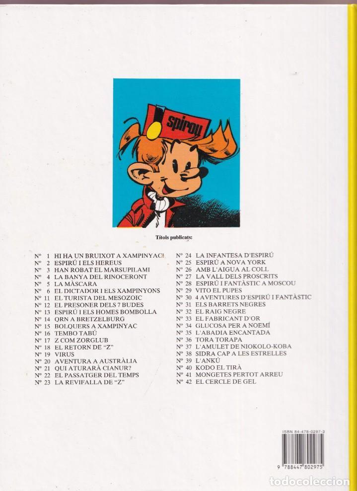 Cómics: ESPIRU I FANTASTIC 40 - EL CERCLE DE GEL - NIC I CAUVIN - ED. JUNIOR 1995 - Foto 2 - 251152425
