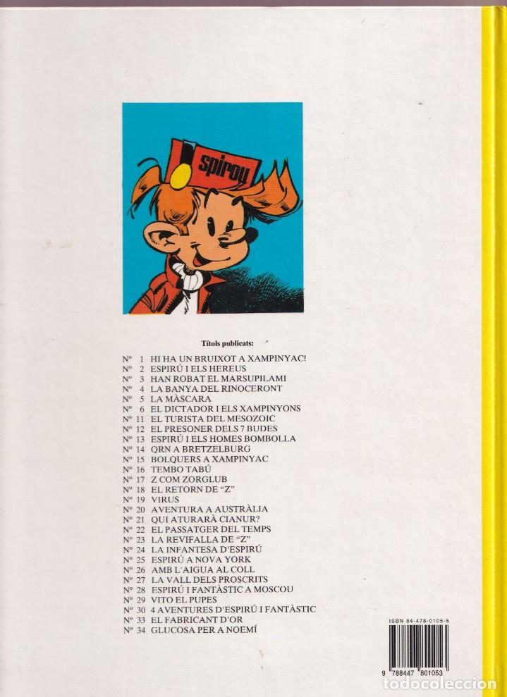 Cómics: ESPIRU I FANTASTIC 34 - GLUCOSA PER A NOEMI - FOURNIER - ED. JUNIOR 1993 - Foto 2 - 251153390