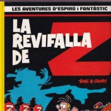 Cómics: LA REVIFALLA DE Z - TOME I JANRY - LES AVENTURES DE ESPIRU I FANTÁSTIC 23 - ED, JUNIOR 1990. Lote 252763405
