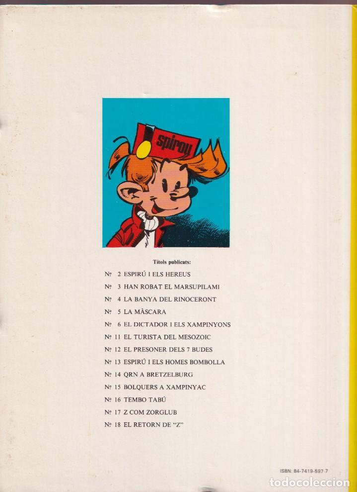 Cómics: LA MÁSCARA - FRANQUIN - LES AVENTURES DE ESPIRU I FANTÁSTIC 5 - ED, JUNIOR 1988 - Foto 2 - 252764655