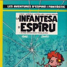 Cómics: INFANTESA D' ESPIRU - TOME I JANRY - LES AVENTURES DE ESPIRU I FANTÁSTIC 24 - ED, JUNIOR 1990. Lote 252766465