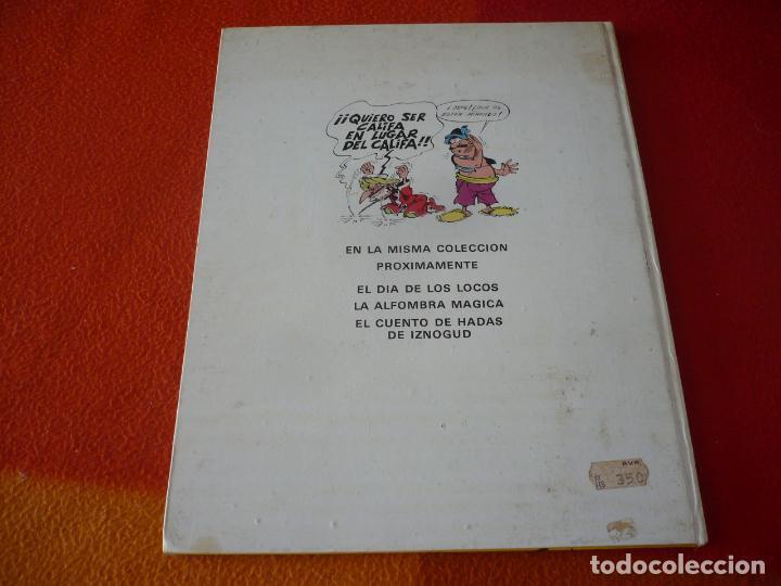 Cómics: UNA ZANAHORIA PARA IZNOGUD ( GOSCINNY TABARY ) EDICIONES JUNIOR GRIJALBO - Foto 3 - 253279475