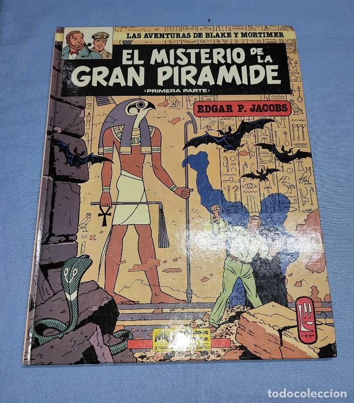LAS AVENTURAS DE BLAKE Y MORTIMER EL MISTERIO DE LA GRAN PIRAMIDE Nº 1 PRIMERA PARTE EXCELENTE (Tebeos y Comics - Grijalbo - Blake y Mortimer)