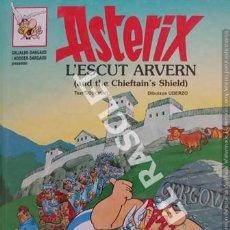Cómics: ASTERIX - L' ESCUT ARVERN - INGLÉS / CATALÁN - NUMERO 11 - TAPAS DURAS. Lote 253691450