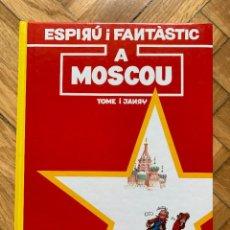 Cómics: ESPIRÚ: LES AVENTURES D'ESPIRU I FANTASTIC Nº 28: A MOSCOU - CATALÁ - PERFECTO ESTADO SIN ABRIR. Lote 254843640