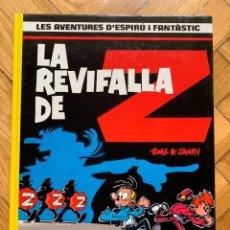 Cómics: ESPIRÚ: LES AVENTURES D'ESPIRU I FANTASTIC Nº 23: LA REVIFALLA DE Z - CATALÁ - SIN ABRIR. Lote 254843845