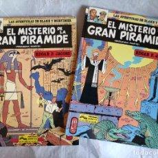 Cómics: COMICS: BLAKE Y MORTIMER - EL MISTERIO DE LA GRAN PIRAMIDE (1ª Y 2ª PARTE) - DE EDGAR P. JACOBS. Lote 255537185