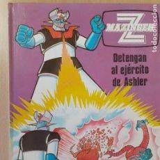 Cómics: MAZINGER Z Nº 2. DETENGAN AL EJÉRCITO DE ASHLER. EDICIONES JUNIOR. EDITORIAL GRIJALBO 1978. Lote 257304835