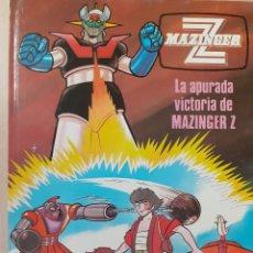 Cómics: MAZINGER Z Nº 4. LA APURADA VICTORIA DE MAZINGER Z. EDICIONES JUNIOR. EDITORIAL GRIJALBO 1978. Lote 257305020