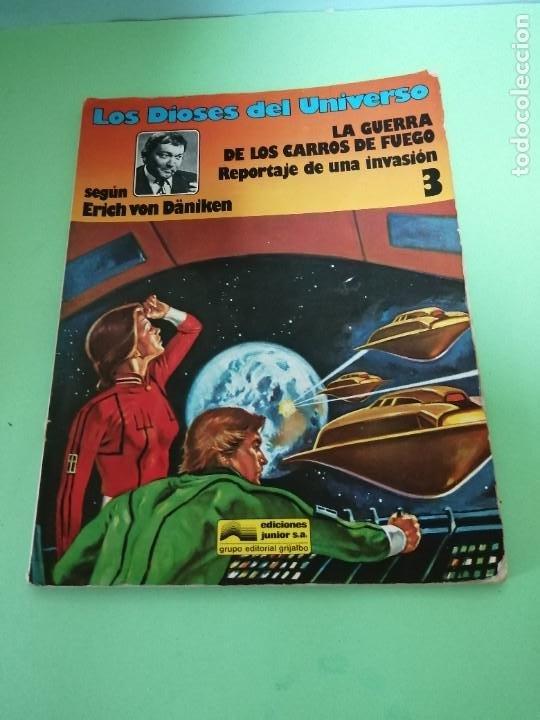 LOS DIOSES DEL UNIVERSO - LA GUERRA DE LOS CARROS DE FUEGO (Tebeos y Comics - Grijalbo - Otros)