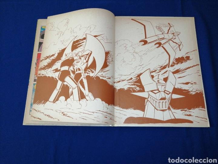 Cómics: MAZINGUER número 1 EL NACIMIENTO DE UN ROBOT - Foto 12 - 257445270