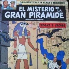 Cómics: BLAKE MORTIMER--EL MISTERIO DE LA GRAN PIRAMIDE--PRIMERA PARTE. Lote 258125515