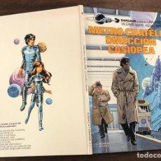 Fumetti: METRO CHATÊLET DIRECCION CASIOPEA. UNA AVENTURA DE VALERIAN AGENTE ESPACIO-TEMPORAL 1980. Lote 262407710