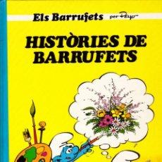 Cómics: COMIC COLECCIO BARRUFETS HISTORIES DE BARRUFETS. Lote 262754960