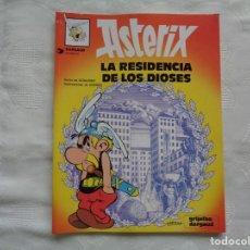 Cómics: GOSCINNY / UDERZO. LA RESIDENCIA DE LOS DIOSES. 1997. TRADUCCIÓN DE VÍCTOR MORA.. Lote 262781625