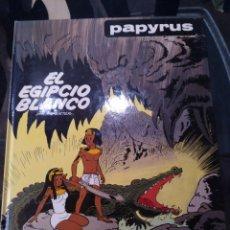 Comics: CÓMIC PAPYRUS EL EGIPCIO BLANCO. EDICIONES JUNIOR GRIJALBO. 1989.NÚMERO 5.. Lote 263935980