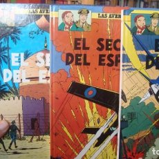 Comics : LAS AVENTURAS DE BLAKE Y MORTIMER - EL SECRETO DEL ESPADON 1, 2 Y 3 TOMOS COMPLETO. Lote 268291364