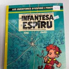 Cómics: GRIJALBO LES AVENTURES D ESPIRU Y FANTASTIC NUMERO 24 BUEN ESTADO. Lote 269304498