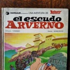 Cómics: ASTERIX EL ESCUDO ARVERNO - GRIJALBO 1977. Lote 269605508