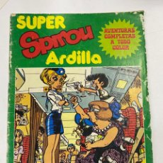 Cómics: SUPER SPIROU ARDILLA. AÑO II. Nº 3. 1981. EDITORA MUNDIS.. Lote 269775068
