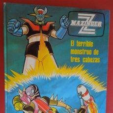 Fumetti: MAZINGER Z , EL TERRIBLE MONSTRUO DE LAS TRES CABEZAS Nº 5 - JUNIOR / GRIJALBO 1978. Lote 272266108